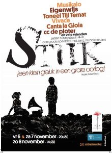 Stuk2015-aff